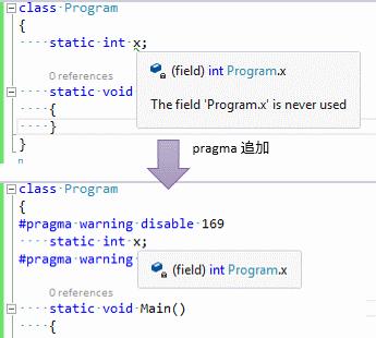 pragma 命令